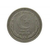 Пакистан 1/2 рупии 1948 г.