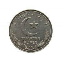 Пакистан 1/4 рупии 1948 г.