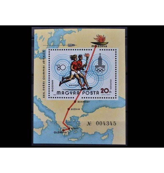 """Венгрия 1980 г. """"Летние Олимпийские игры, Москва"""""""