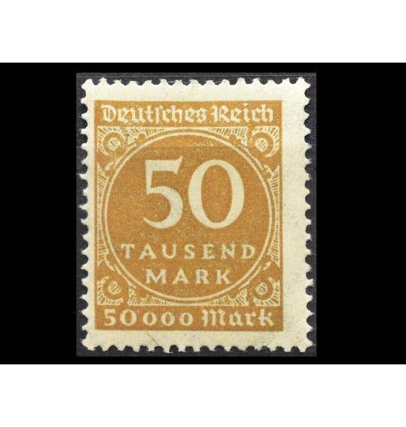 """Германия (Веймарская республика) 1923 г. """"Цифры в круге"""""""