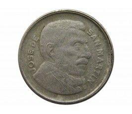 Аргентина 10 сентаво 1954 г.