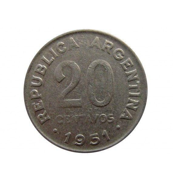Аргентина 20 сентаво 1951 г.