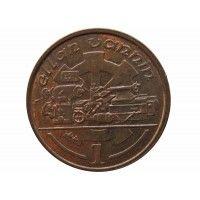 Остров Мэн 1 пенни 1994 г. AA
