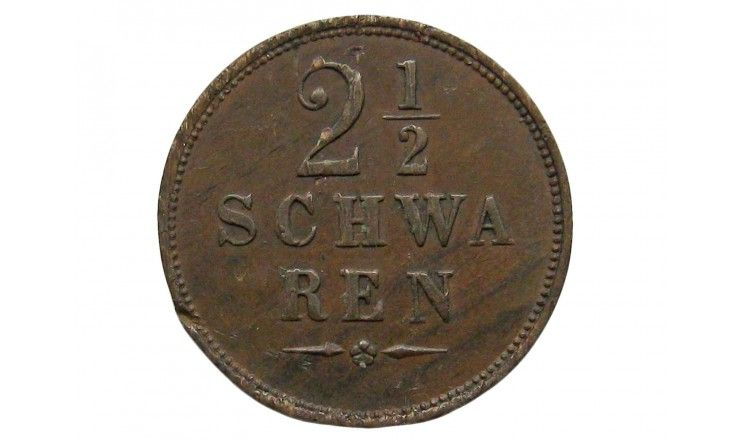 Бремен 2 1/2  шварена 1861 г.