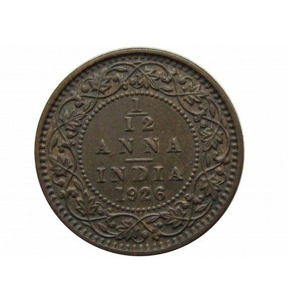Индия 1/12 анны 1926 г. (c)