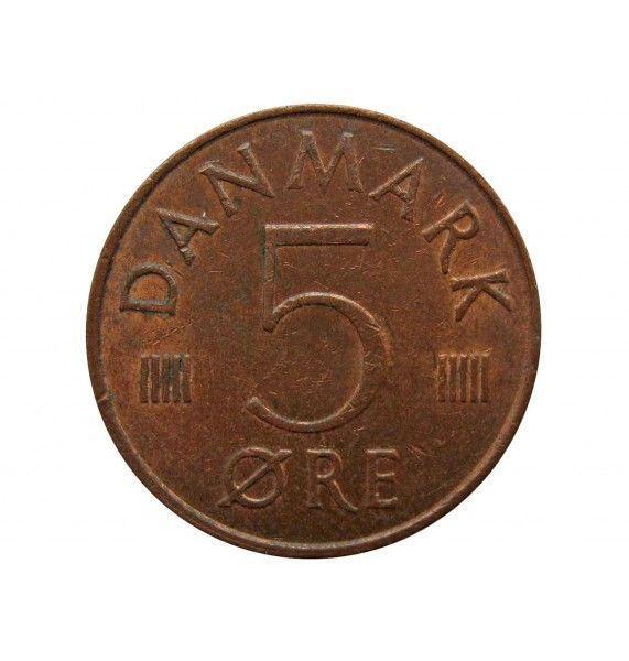 Дания 5 эре 1981 г.