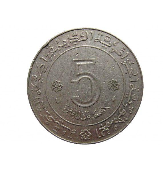 Алжир 5 динар 1974 г. (20 лет Алжирской революции)