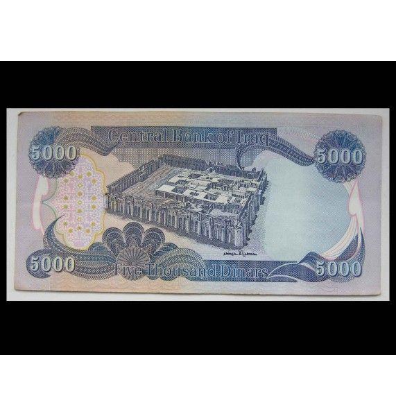 Ирак 5000 динар 2003 г.