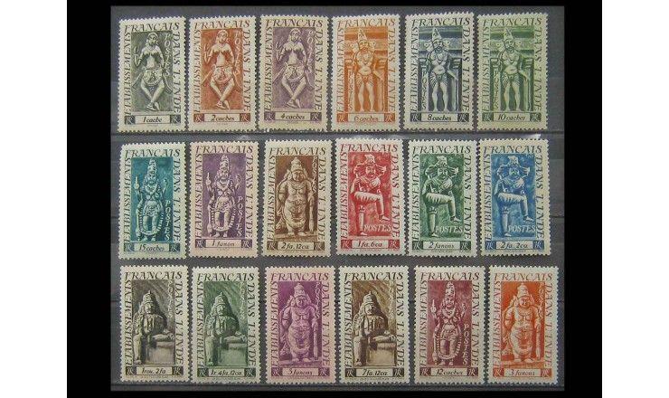 """Французская Индия 1948 г. """"Религиозные скульптуры"""""""