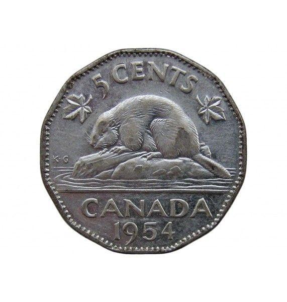 Канада 5 центов 1954 г.