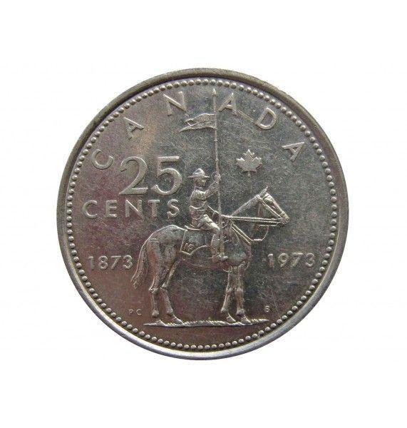 Канада 25 центов 1973 г. (100 лет конной полиции Канады)