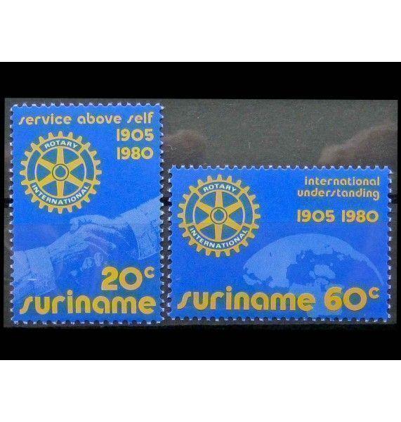 "Суринам 1980 г. ""75 лет Ротари Интернешнл"""