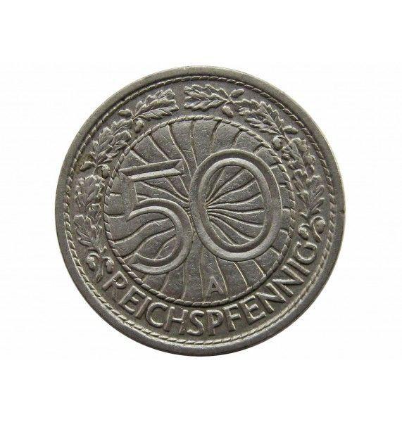Германия 50 пфеннигов 1928 г. A