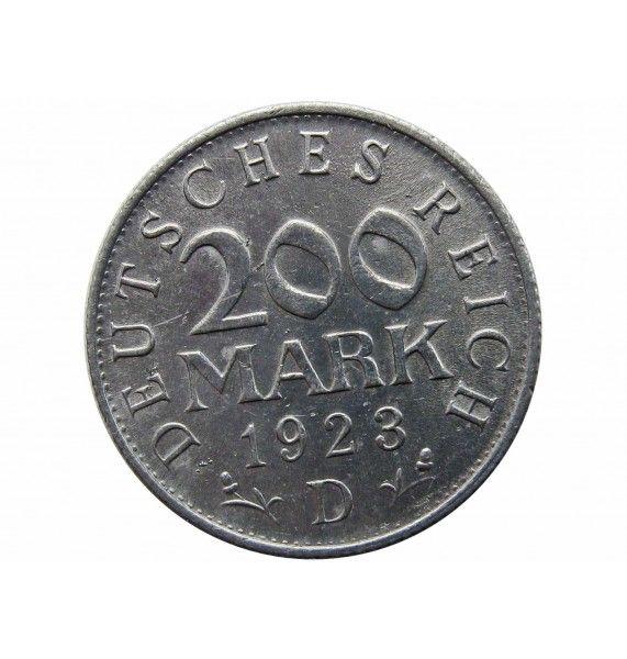 Германия 200 марок 1923 г. D