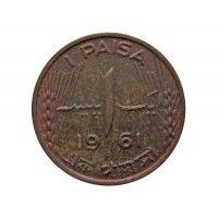 Пакистан 1 пайс 1961 г.