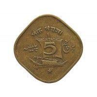 Пакистан 5 пайс 1966 г.