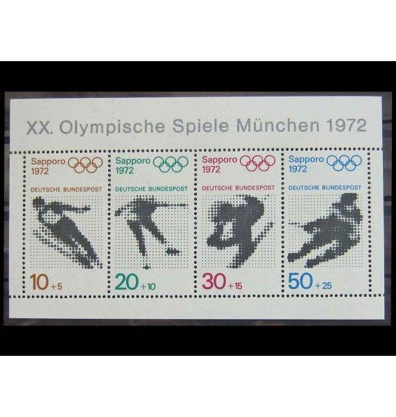 """ФРГ 1971 г. """"Олимпийские игры 1972, Саппоро и Мюнхен"""""""