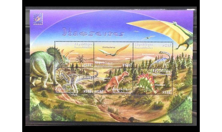 """ЦАР 2001 г. """"Динозавры"""""""