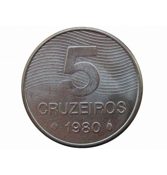 Бразилия 5 крузейро 1980 г.