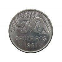 Бразилия 50 крузейро 1981 г.