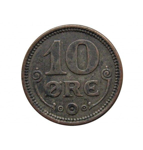 Дания 10 эре 1917 г.