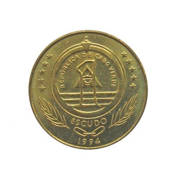 Кабо-Верде 1 эскудо 1994 г. (Черепаха)