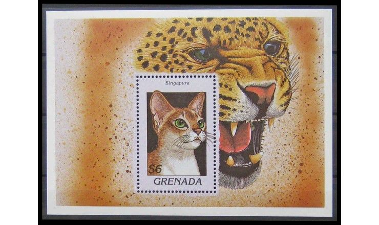 """Гренада 1997 г. """"Кошки"""""""