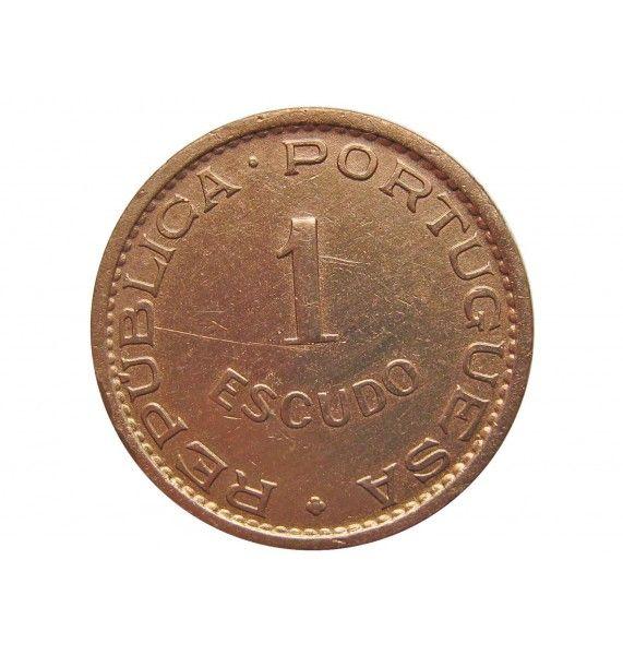 Ангола 1 эскудо 1963 г.