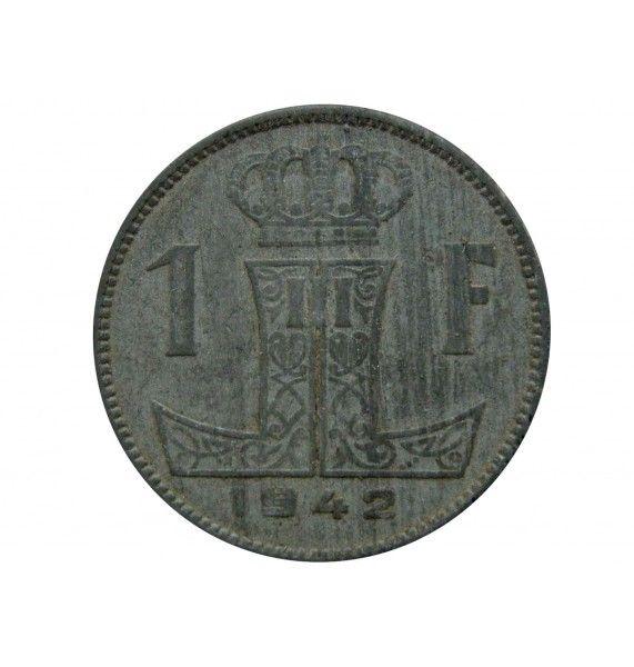 Бельгия 1 франк 1942 г. (Belgie-Belgique)