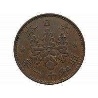 Япония 1 сен 1936 г. (Yr.11)
