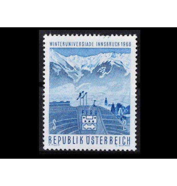 """Австрия 1968 г. """"Зимняя Универсиада, Инсбрук"""""""