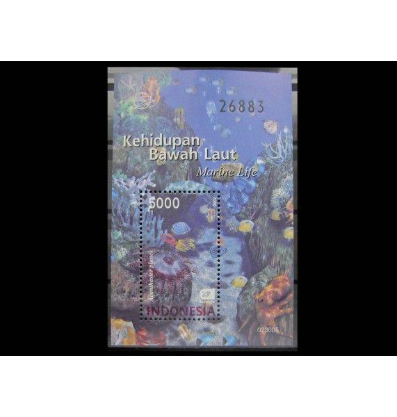 """Индонезия 2002 г. """"Всемирный день окружающей среды"""""""