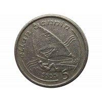 Остров Мэн 5 пенсов 1990 г. AA