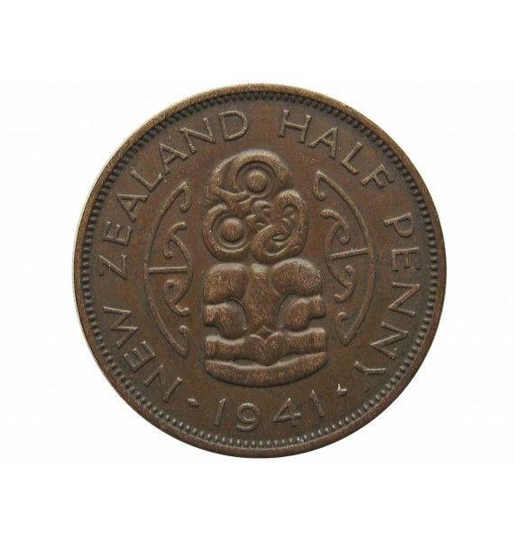 Новая Зеландия 1/2 пенни 1941 г.