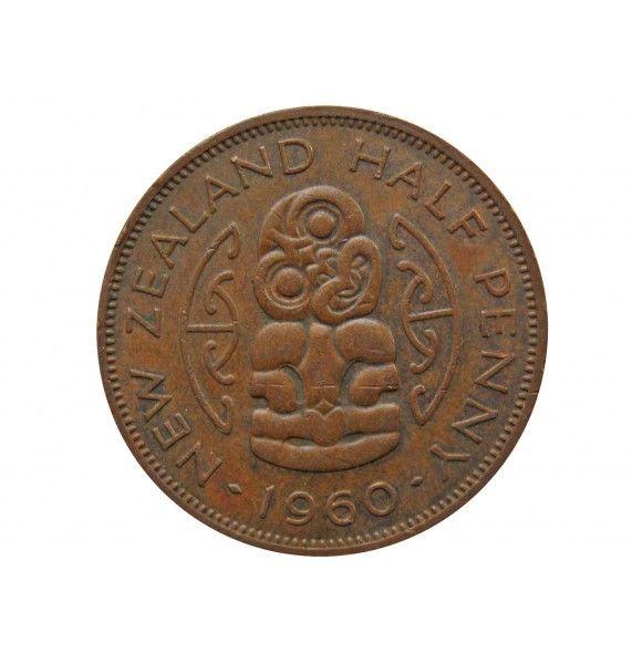 Новая Зеландия 1/2 пенни 1960 г.