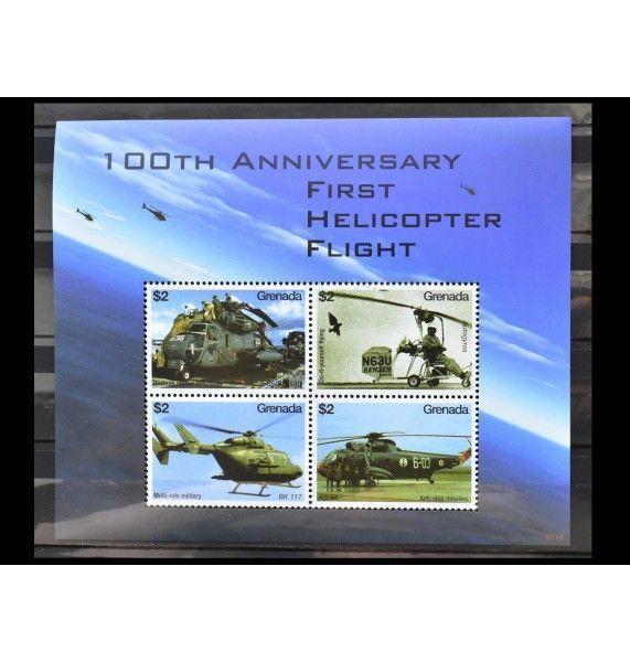 "Гренада 2007 г. ""100 лет вертолетам"""