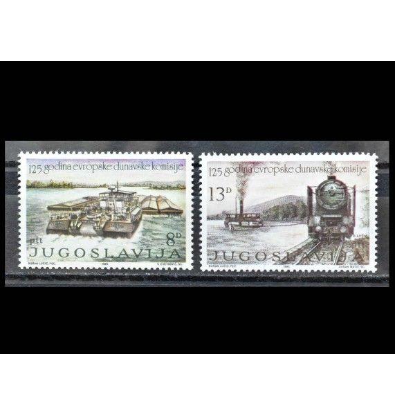 """Югославия 1981 г. """"125 лет Европейской Дунайской Комиссии"""""""