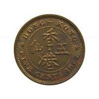 Гонконг 5 центов 1967 г.