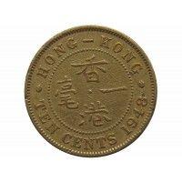 Гонконг 10 центов 1948 г.