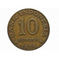 Индонезия 10 рупий 1974 г.