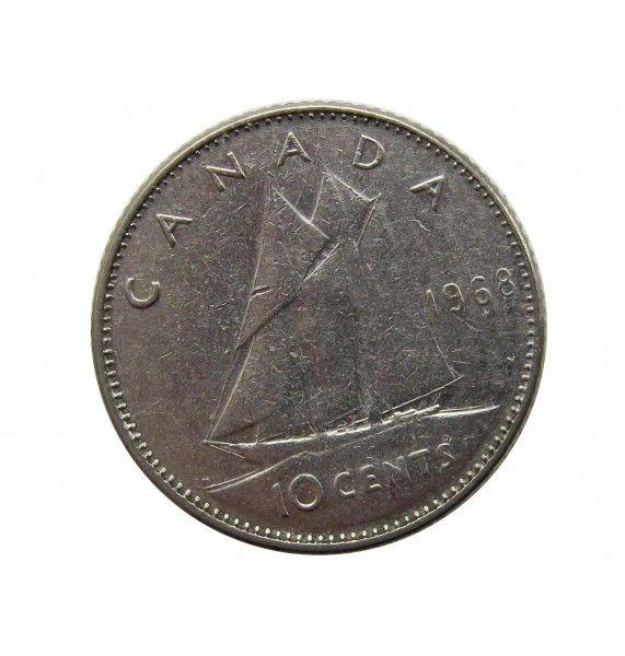 Канада 10 центов 1968 г.