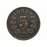 Норвегия 5 эре 1896 г.