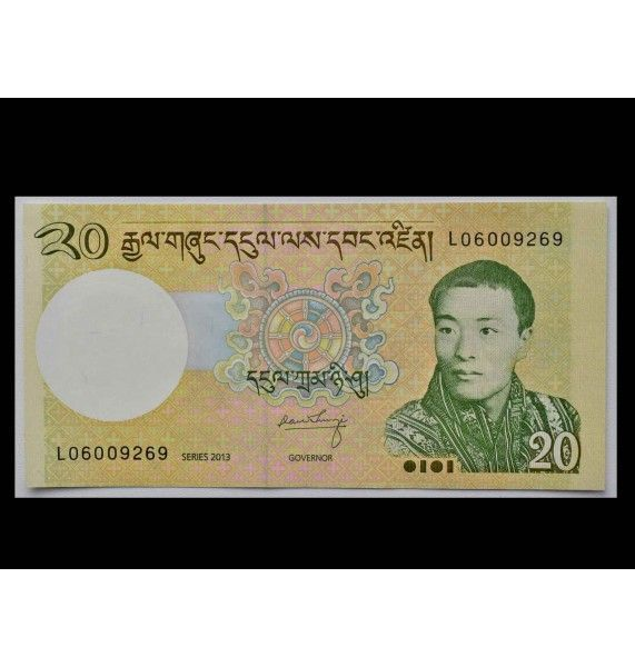 Бутан 20 нгултрум 2013 г.