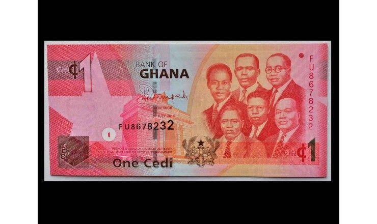 Гана 1 седи 2014 г.