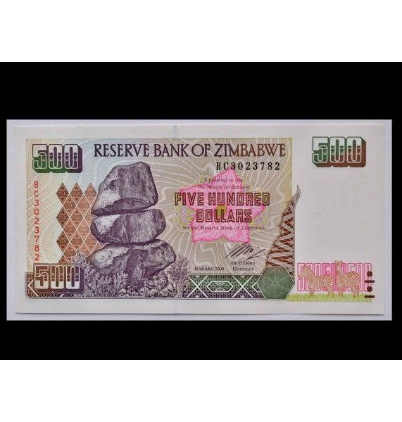 Зимбабве 500 долларов 2004 г.