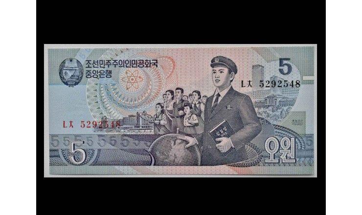 Северная Корея 5 вон 1998 г.