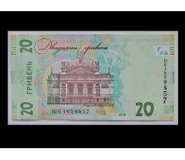 Украина 20 гривен 2018 г.