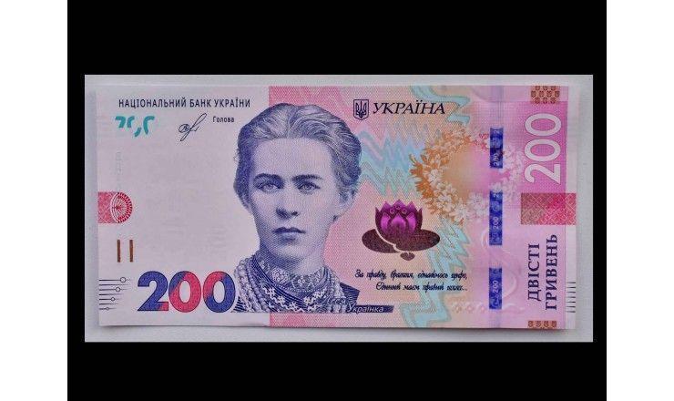 Украина 200 гривен 2019 г.