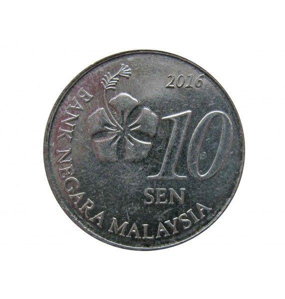Малайзия 10 сен 2016 г.
