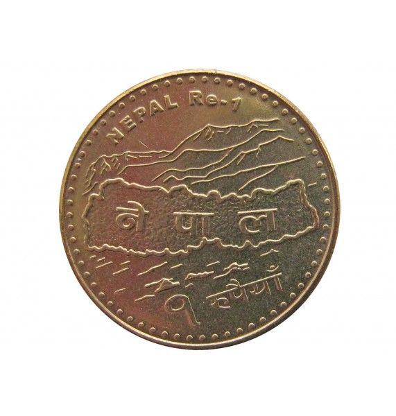 Непал 1 рупия 2009 г. (2066)